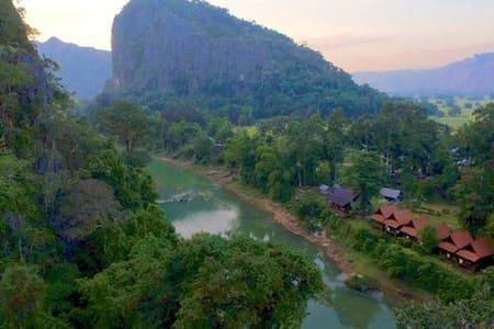 Bungalow TWIN near Kong Lor Cave - Bungalov