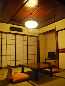 Lovely Machiya Townhouse in Kyoto - Haus