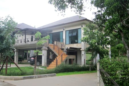Family friendly house surrounded by nature - Tambon Pa Daet