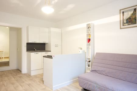 Studio à Ermont (France) near Paris - Ermont - Appartement
