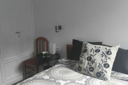 Dormitorio doble muy acogedor - Madrid - Wohnung