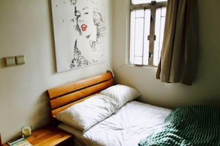 Monroe - Apartment