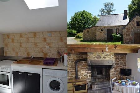 Gîte en pierre entièrement rénové - Ev