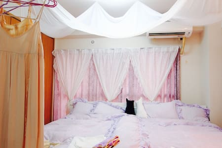 Welcome to the princess room★1min walk Sta★f/WiFi - Apartment
