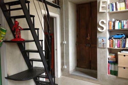 Loft a due passi dal centro - Turin - Loft