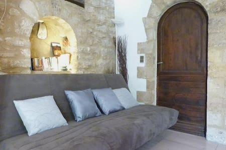 Charmant studio 35 m2 au coeur de Sarlat - Apartment