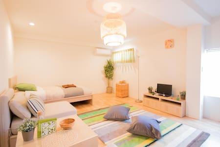 4ppl Calm Village #303 - Ōsaka-shi - Appartement