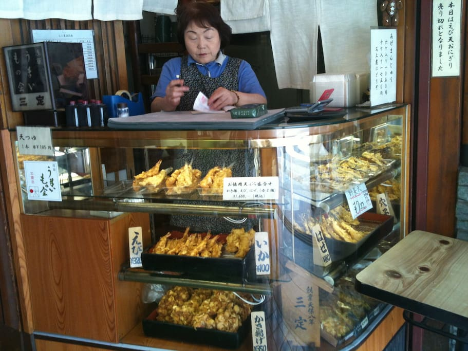 100 year old Tempura Restaurant