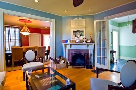 Comfort in Historic Melville Park 1 - Boston - House