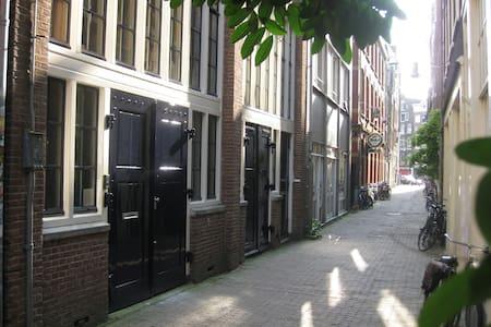 Metropolitan B&B centre Amsterdam