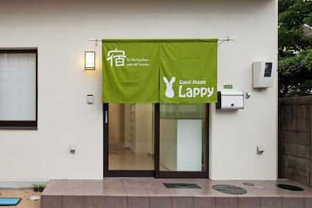 4B-1b Guest House Lappy - Higashi-ku, Hiroshima-shi - Guesthouse