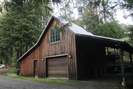 The Barn~ private, romantic, wild - Other