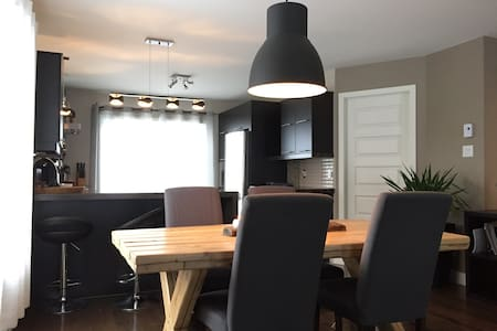 Maison comfortable - Drummondville - Ház