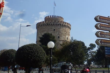 Experience life in Thessaloniki! - Wohnung