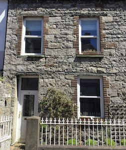 Double/Twin Room in Old Manx Stone Cottage - House
