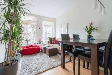 Fantastic Apt near  Westerpark  - Appartement