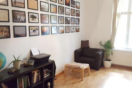 Big, nice and cozy room in lovely Berlin Grünau - Berlim