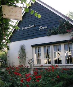 Ertveldsche Hoeve Guesthouse - 's-Hertogenbosch