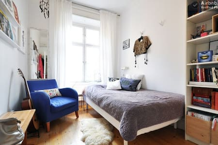 Central, cosy and quiet room (S) - Apartment