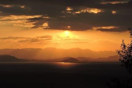 Beautiful Mountains and Lake Biwa near Kyoto - Ōtsu-shi