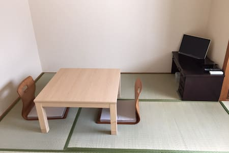 Local experience in Hiroshima 413 - Hiroshima-shi - Apartment