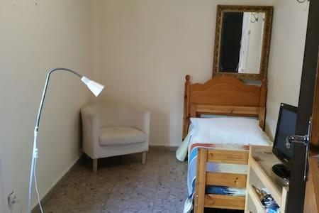 Alojate en mi casa - Madrid - Apartamento