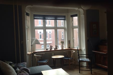 Spacious room in downtown Aarhus - Aarhus - Apartamento