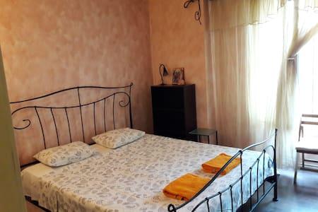 """Apartment """"Sv.Kiril and Metodi Square"""" - Appartement"""