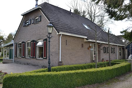 Woonboerderij in Elim (Gemeente Hoogeveen) - Elim - Huis
