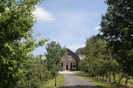Centraal gelegen Bed and Breakfast - Bed & Breakfast
