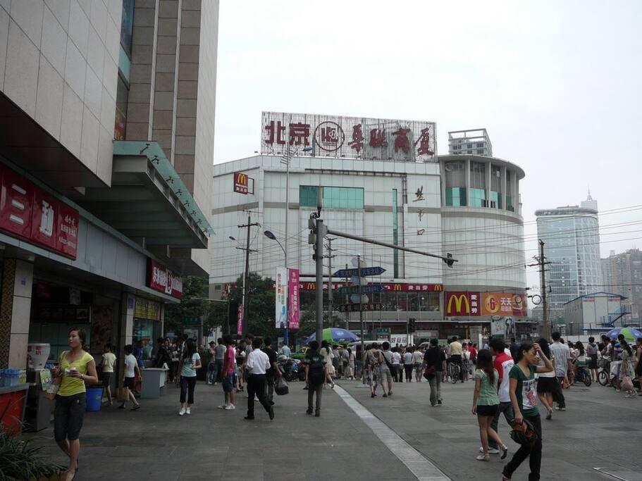 Oasis in downtown Chengdu