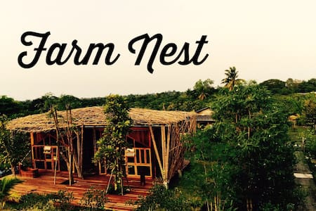 Farm nest B - Bed & Breakfast