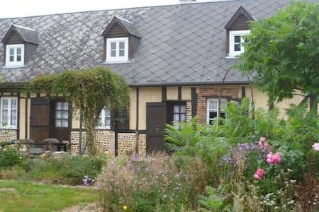 Spom d'Api, Cottage for 2 people - Saint-Aubin-de-Bonneval