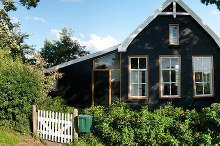 Holiday home with big garden around - Blockhütte
