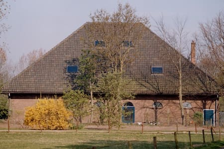 'The apARTment' - Den Oever - House