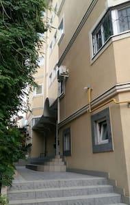 Просторная квартира у моря - Bolshoy Sochi