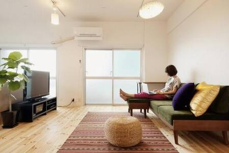 [Women-only]15 minutes to Shibuya! - Apartament