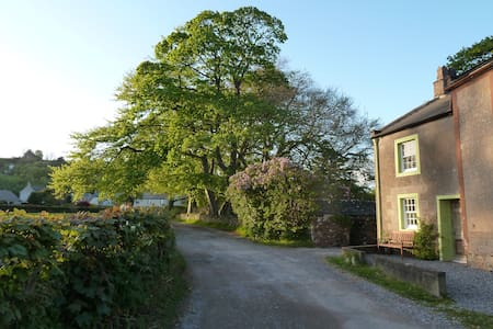 Blengside Cottage Gosforth, Cumbria - Rumah