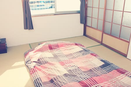 ATAATA HOUSE Room2 Tatami room/Park/Pick up - Huis