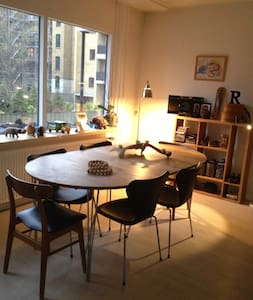 Very cosy and inviting apartment is ready to welcome you on your trip to Copenhagen. Rights outside is a busstop with buses taking you directly to central Copenhagen in no more than 10 minutters..and around the corner are several grocery stores....