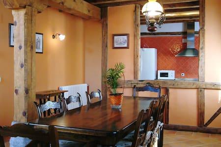 Casa Rural a 30 km de Segovia - Torreiglesias - Hus