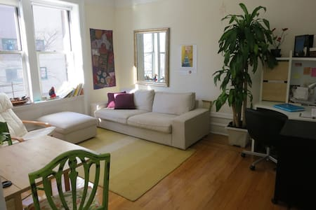 Sunny & Quiet 2-Bdrm (Kid-friendly)