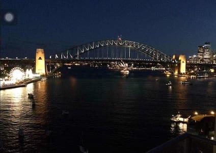 Bridge & Opera House view-2 Bedroom - Apartment