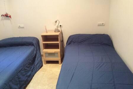 Habitación piso en Casco Antiguo - Apartment