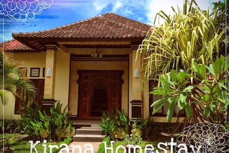KIRANA HOMESTAY KING GUEST ROOM - Hus