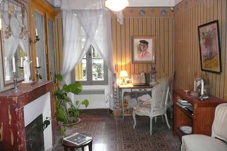 authentic & unusual in Provence  - Carnoules - Apartment