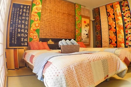 Jan-dals  1 Bedroom Apartment near Karasumaoike - Nakagyo Ward, Kyoto