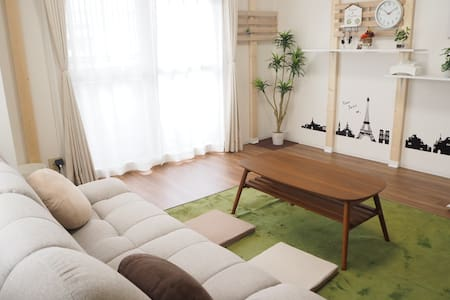 New Open★Good Access to Airport★Portable Wifi★ - Appartement