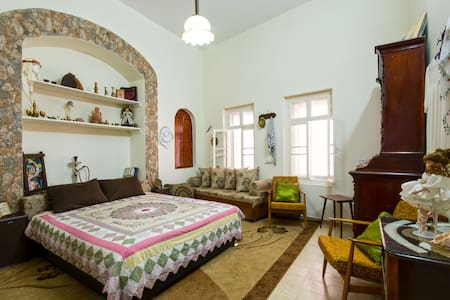 Nostalgia (Haneen) Bed & Breakfast - Bed & Breakfast