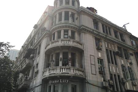 江汉路江滩租界区的优秀历史建筑江景公寓 - Pis